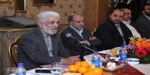 همایش هم اندیشی صنعت چرم مصنوعی ایران