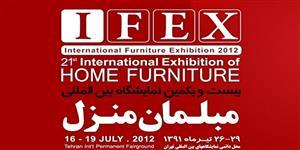 IFEX2012