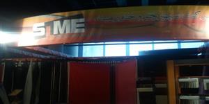 حضور شرکت سپهر چرم خاور میانه در نمایشگاه Ifex 2012