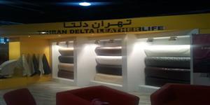 حضور شرکت تهران دلتا در نمایشگاه Ifex 2012